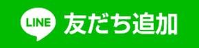 婚約破棄示談書作成.net@新宿